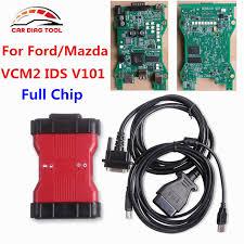 ford vcm 2 aliexpress com buy 2017 for ford vcm ii ids v101 chip vcmii