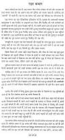 sample stanford mba essays simple gift essay mba essay structure mba essay writing tips essay on raksha bandhan in hindi cdc stanford resume help posts about simple essay on raksha