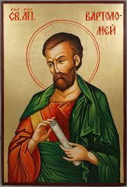 Bartholomew The Blind Man Saint Bartholomew The Apostle Hand Painted Byzantine Icon