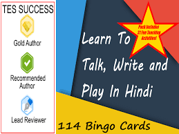 114 hindi writing worksheets for writing practice 31 different