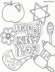 Rosh Hashanah Coloring Pages Religious Doodles Rosh Hashanah Colouring Pages