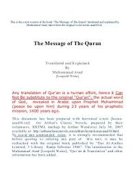 the message of the qur an by muhammad asad asadullahali files magazines