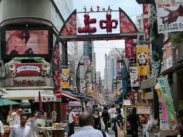Pictures Of Ueno Neighborhood Tokyo November 2005 by