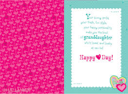 Hallmark Invitation Cards More Hallmark Valentine U0027s Day Cards U2013 Laura Mayes