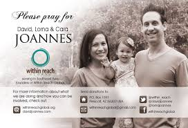 prayer card joannes prayer card david joannes