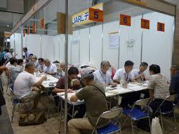 Ham Radio Business Cards Templates Radiomercato Com U2022 Leggi Argomento Foto Tokyo Ham Fair 2012 The