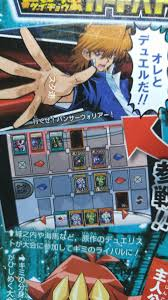 yu gi oh saikyou card battle receives a few new details and