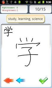 ja sensei apk ja sensei for android free and software reviews cnet