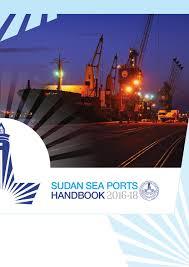 sudan sea ports handbook 2016 18 by land u0026 marine publications ltd