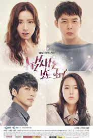 dramafire ugly alert the girl who sees smells 2015 sbs what i loved about this drama