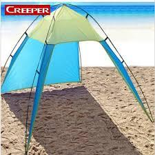 outdoor travel awning comfortable umbrella awning camping sun