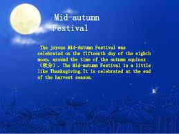 mid autumn festival 1