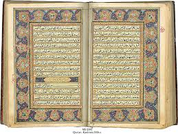 Perumpamaan Manusia Dalam Quran
