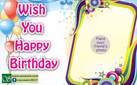 birthday wishes templates wishes templates