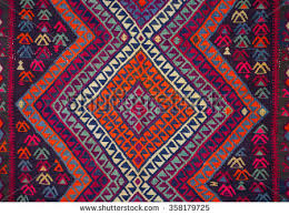 armenian pattern stock images royalty free images vectors
