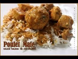 cuisine malienne mafé mafe poulet recette africaine senegal recipe