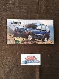 2005 jeep owners manual 2005 jeep liberty owner s manual reviews