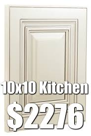rta platinum glaze 10x10 kitchen cabinets for 2 276 63 buy rta