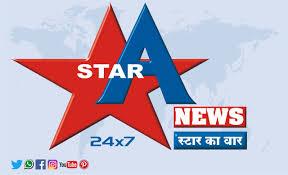 29 Star Flag Category Fashion Star Apex News