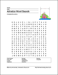 athletics word search vocabulary crossword and more
