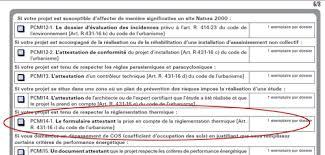 bureau etude thermique rt 2012 rt2012 maison bois côté sud
