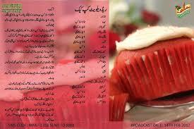 coffee cake recipe by zarnak photo recipes
