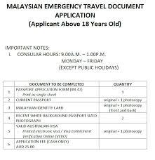 emergency travel document images Portal passport renewal