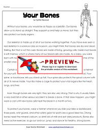 your bones super teacher worksheets