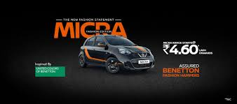 nissan micra india nissan micra fashion edition india pictures photos images gallery