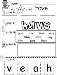 free sentence writing worksheets pre primer sight words