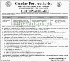 jobs gwadar port authority pak china friendship road gwadar jobs