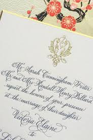 Wedding Invitations Dallas Best 25 Couture Wedding Invitations Ideas On Pinterest Elegant
