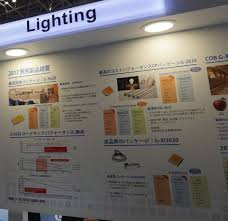 led oled lighting technology expo light tech expo 2017 show report taiwanese manufacturers seize