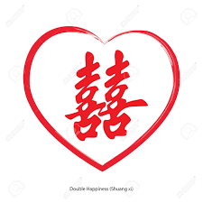 happiness character hinese character happiness with heart shuang xi