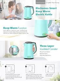 Home Designer Pro Electrical by Amazon Com Elechomes Ck1701 Smart Keep Warm Electric Kettle 1 7l