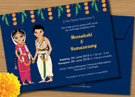 indian wedding invitation cards indian wedding invitation cards