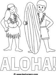 Coloring Pages For Adults Only Aloha Luau Surfing Kids Coloring Surfboard Coloring Page