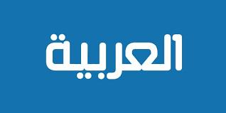 air strip arabic free non western fonts creative market