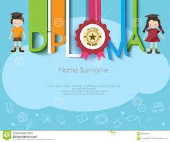 diplomas de primaria descargar diplomas de primaria diseño preescolar de la escuela primaria del certificado del diploma