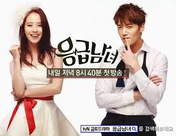 free download film drama korea emergency couple introducing emergency couple 2014 review by a cup of milktea
