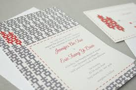 modern asian wedding invitations yaseen for
