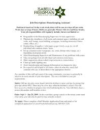 dining room server sample resume elements of a good high job