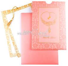 islamic invitation cards invite in a traditional style with islamic invitation cards