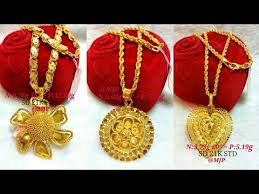 gold pendant chain necklace images New latest gold chain necklace and gold pendant set in 21k gold jpg