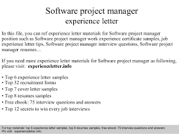 software project manager experience letter 1 638 jpg cb u003d1408792552