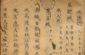 seeing like a state in fifteenth century vietnam u2013 le minh khai u0027s