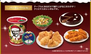 Kfc With Buffet by Everyone In Japan Goes To Kfc For Christmas And It U0027s Kind Of Awesome