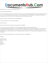 formal invitation letter sle for dinner 2 100 images wedding