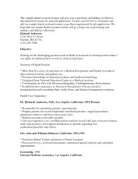 Dental Assistant Resume Templates Dental Assistant Resume For Cover Letter Examples 25 Enchanting