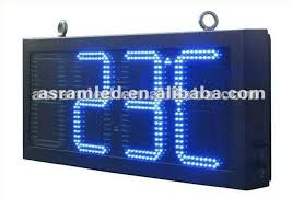 sells easy operation outdoor led large led countdown clock